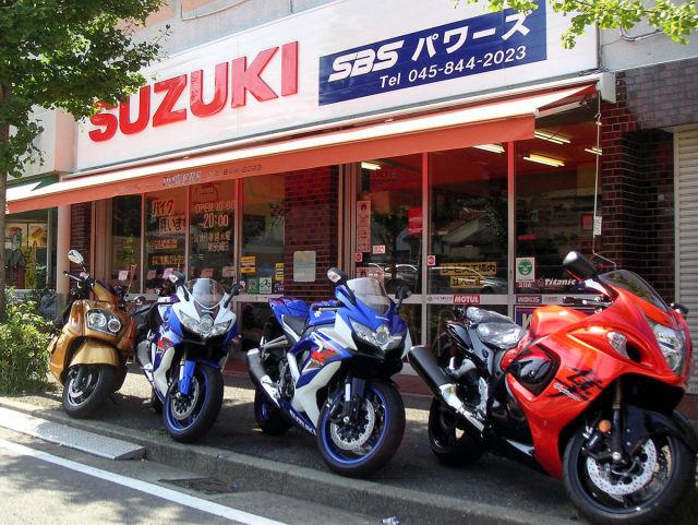 SBSパワーズ横浜