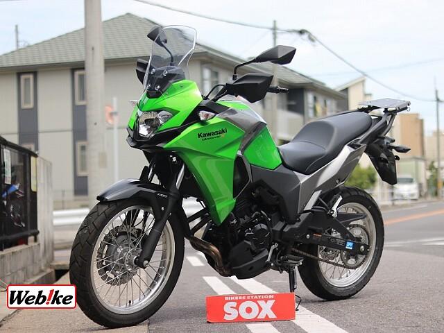 VERSYS-X 250 4枚目