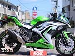 ニンジャ250/カワサキ 250cc 愛知県 バイカーズステーションソックス天白店