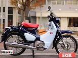 スーパーカブC125/ホンダ 125cc 愛知県 バイカーズステーションソックス天白店