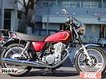 SR400/ヤマハ 400cc 愛知県 バイク館SOX天白店