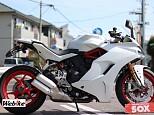 SuperSport S/ドゥカティ 937cc 愛知県 バイク館SOX天白店