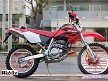 XR250/ホンダ 250cc 愛知県 バイク館SOX天白店