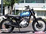 グラストラッカー ビッグボーイ/スズキ 250cc 愛知県 バイク館SOX天白店