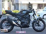 CB250R/ホンダ 250cc 愛知県 バイク館SOX天白店