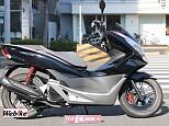 PCX125/ホンダ 125cc 愛知県 バイク館SOX天白店