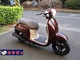 ジョルノ/ホンダ 50cc 神奈川県 セラビィ