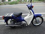 スーパーカブ110/ホンダ 110cc 神奈川県 斉藤オート