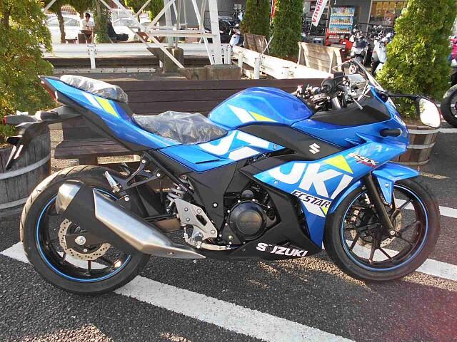 GSX250R 【新車在庫あり】即納可能です! GSX250R MotoGPカラー 1枚目【新車在庫…