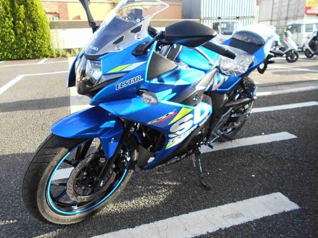 GSX250R 【新車在庫あり】即納可能です! GSX250R MotoGPカラー 8枚目【新車在庫…