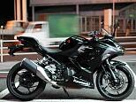 ニンジャ250/カワサキ 250cc 神奈川県 ユーメディア相模原