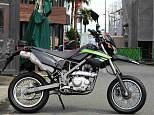Dトラッカー125/カワサキ 125cc 神奈川県 ユーメディア相模原