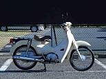 スーパーカブ50/ホンダ 50cc 神奈川県 ユーメディア相模原
