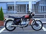 エストレヤ/カワサキ 250cc 神奈川県 ユーメディア相模原