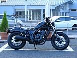 レブル 250/ホンダ 250cc 神奈川県 ユーメディア相模原
