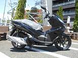 PCX150/ホンダ 150cc 神奈川県 ユーメディア相模原