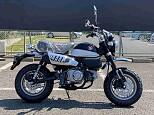 モンキー125/ホンダ 125cc 神奈川県 ユーメディア相模原