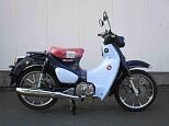 スーパーカブC125/ホンダ 125cc 神奈川県 ユーメディア相模原