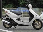 スマートディオ/ホンダ 50cc 神奈川県 ユーメディア相模原