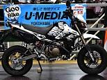 KSR110/カワサキ 110cc 神奈川県 ユーメディア相模原