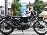 250TR/カワサキ 250cc 神奈川県 ユーメディア相模原