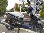 シグナス125X/ヤマハ 125cc 神奈川県 ユーメディア相模原