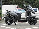 トリシティ/ヤマハ 125cc 神奈川県 ユーメディア相模原