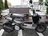ズーマー/ホンダ 50cc 神奈川県 ユーメディア相模原