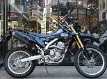 CRF250L/ホンダ 250cc 神奈川県 ユーメディア相模原