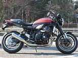 Z900RS/カワサキ 900cc 神奈川県 ユーメディア相模原