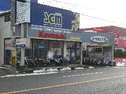 (有)佐上商会空港店