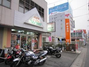 レンタルバイクウイナー