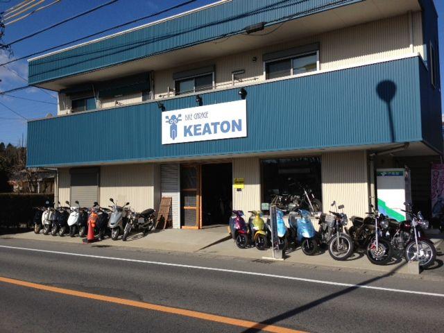バイクガレージ キートン