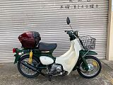 リトルカブ/ホンダ 50cc 岐阜県 (有)バイクガレージミト