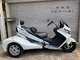 スカイウェイブ250 タイプS/スズキ 250cc 岐阜県 (有)バイクガレージミト