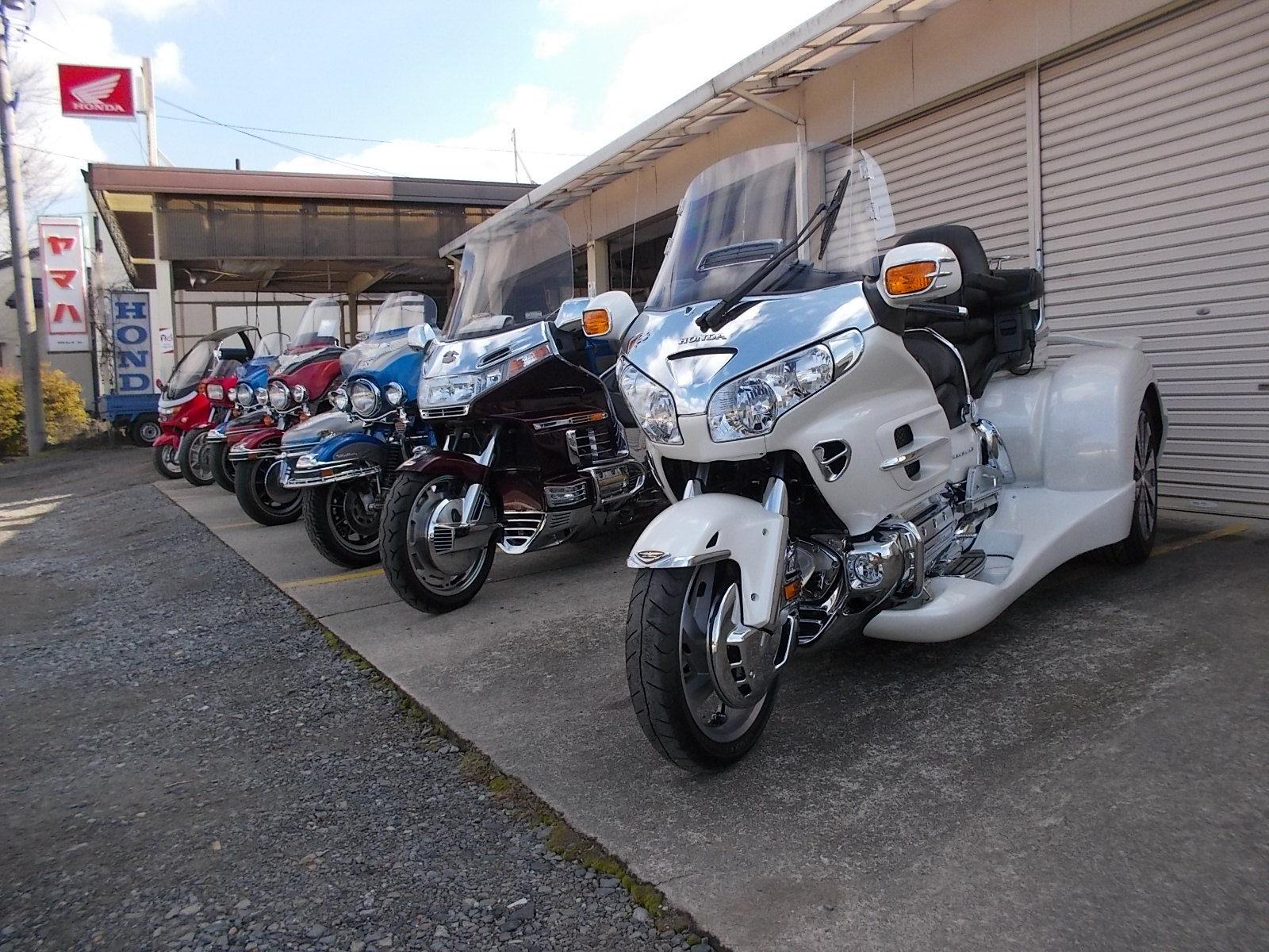 (有)バイクガレージミト