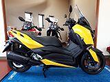 XMAX 250/ヤマハ 250cc 静岡県 (株)川島モータース