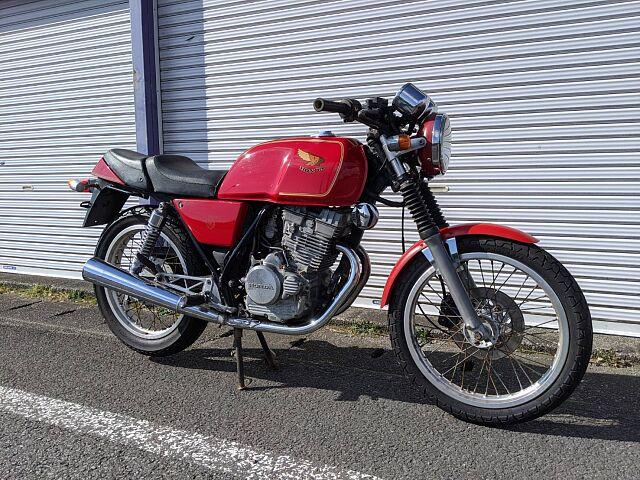 GB250クラブマン 初期型レッド