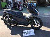 PCX125/ホンダ 125cc 静岡県 (有)エイチ・エスシー