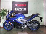 YZF-R25/ヤマハ 250cc 静岡県 YSP浜松