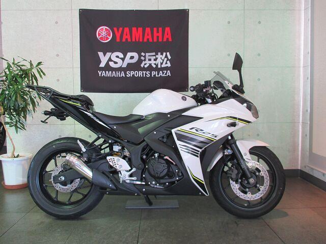 YZF-R25 YSP優良中古車 3ヶ月又は5000キロ保証