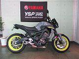 MT-09/ヤマハ 900cc 静岡県 YSP浜松