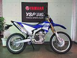 WR250R/ヤマハ 250cc 静岡県 YSP浜松