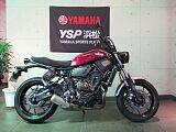 XSR700/ヤマハ 700cc 静岡県 YSP浜松