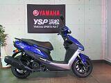 シグナスX SR/ヤマハ 125cc 静岡県 YSP浜松