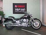 ドラッグスター400/ヤマハ 400cc 静岡県 YSP浜松