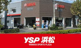 YSP浜松