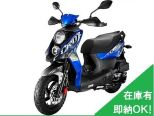 CROX 125/SYM 125cc 静岡県 サイクルスポーツ加藤