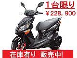 JET POWER 125/SYM 125cc 静岡県 サイクルスポーツ加藤