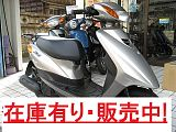 ジョグ/ヤマハ 50cc 静岡県 サイクルスポーツ加藤